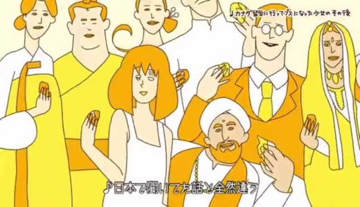 カナダ留学に行くとなぜブスになるかを歌ってみた【カナダ留学専門FSS-Osaka】