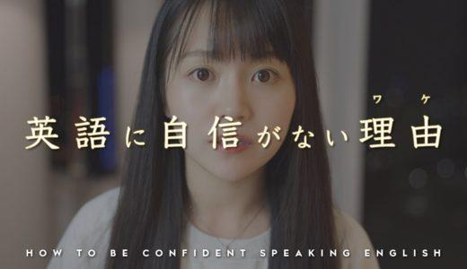 英語に自信がない人へ [全編英語] AK-English